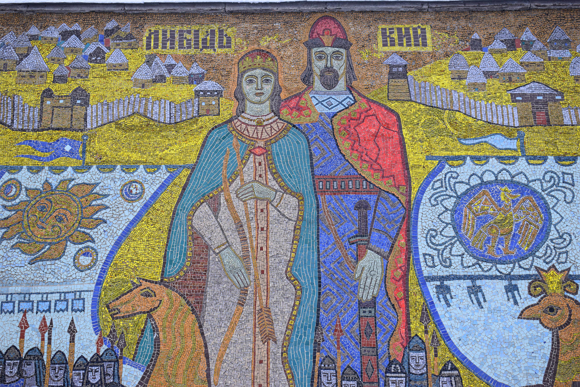 mosaic composition by Grygir Dovzhenko